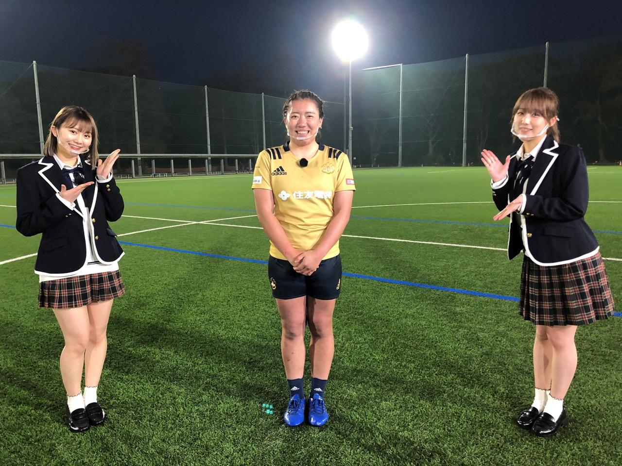 「SKE48は君と歌いたい」鎌田菜月&松本慈子が女子ラグビーチーム・PEARLSの練習場を訪れる②【東海テレビ】