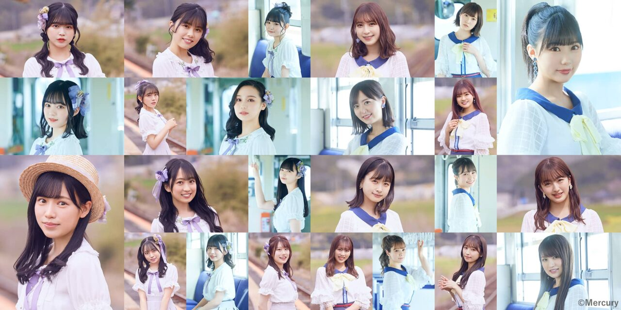 HKT48 14thシングル「君とどこかへ行きたい」タイトル&ジャケット&収録内容解禁!