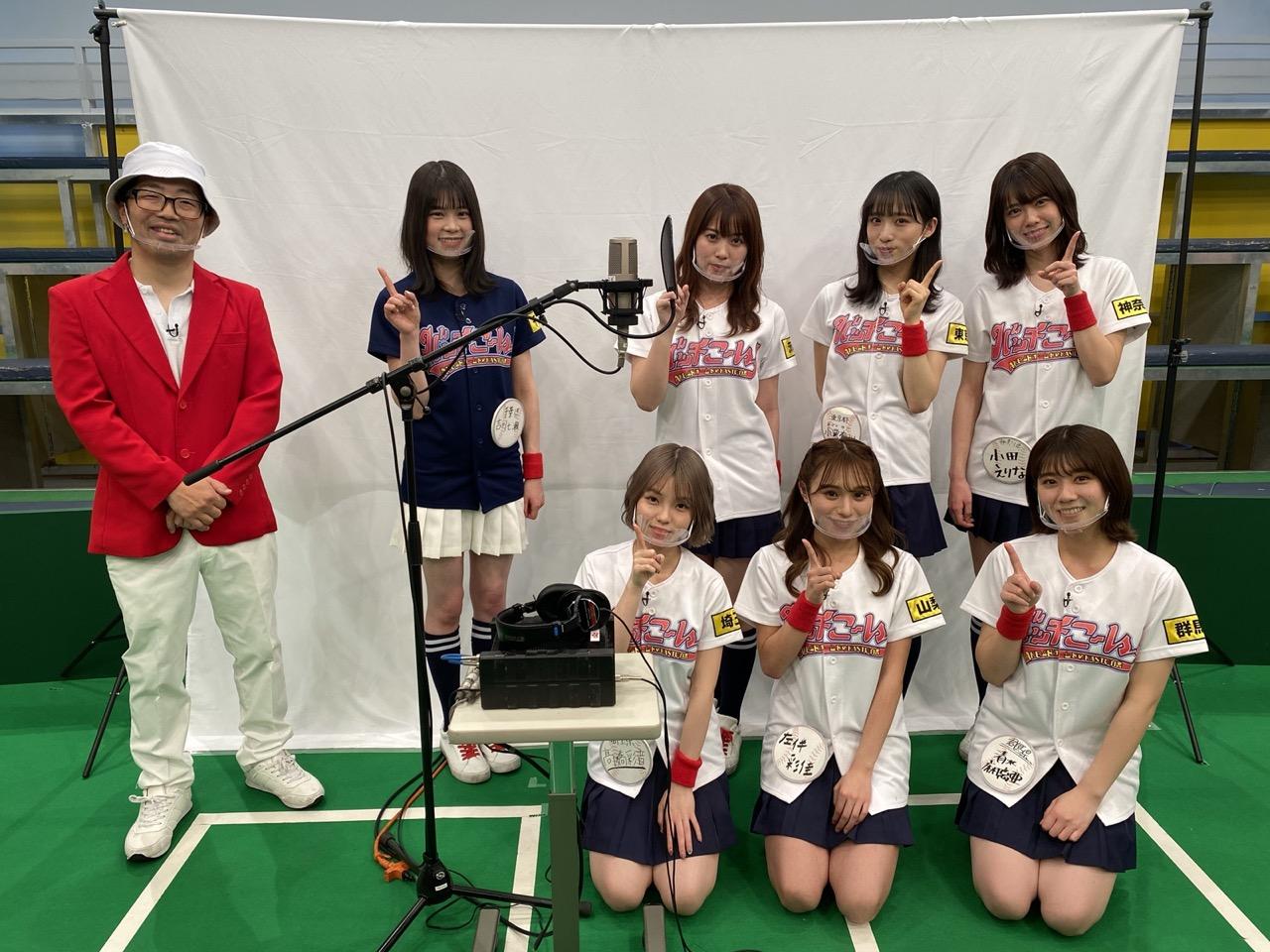 「AKB48チーム8のKANTO白書 バッチこーい!」#85:バッチバチ!ザ・バッチテイク【チバテレ】