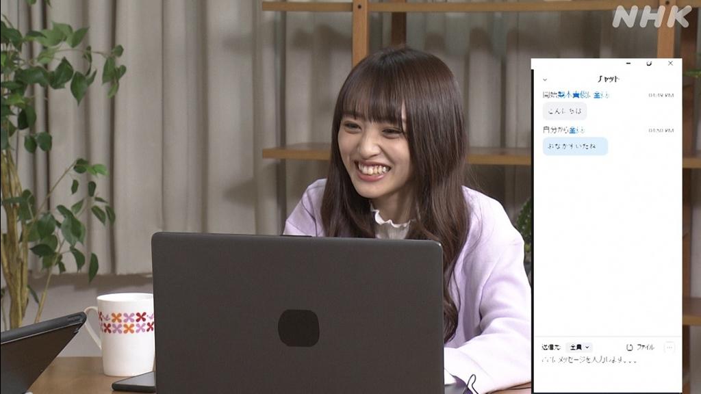 AKB48 向井地美音出演「趣味どきっ! 梨本家の快適!リモート生活術」#4:リモートアプリを使いこなそう