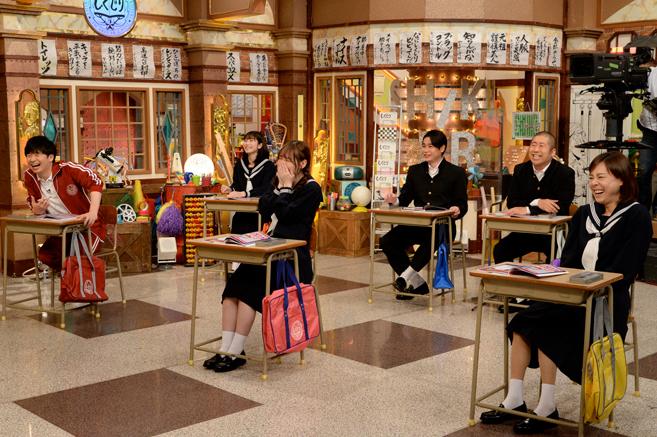 AKB48 横山由依が「しくじり先生」に出演!チョコプラの特別授業「クレヨンしんちゃん」
