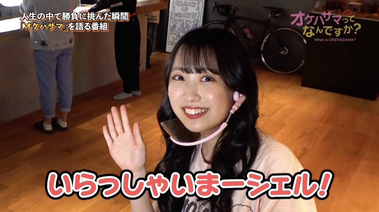 HKT48 渡部愛加里が「オケハザマってなんですか?」に出演!【RKB毎日放送】