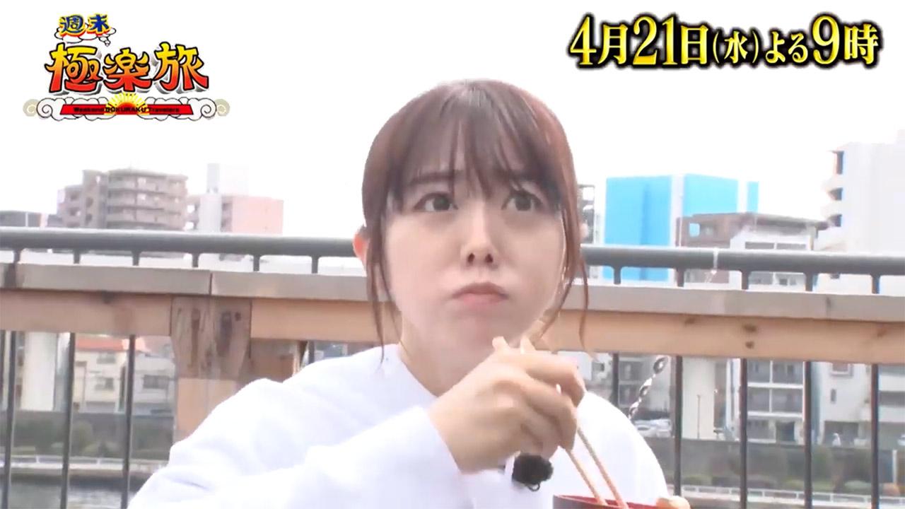 AKB48 峯岸みなみが「週末極楽旅」にゲスト出演!特別編 穴場スポット一挙大公開!下町・浅草周辺の旅SP【BS日テレ】