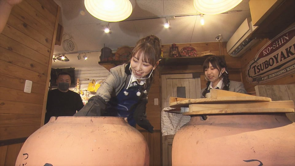 「ぎふナビ! / SKE48のおねだりギフト」太田彩夏&熊崎晴香が絶品焼き芋をおねだり!【ぎふチャン】