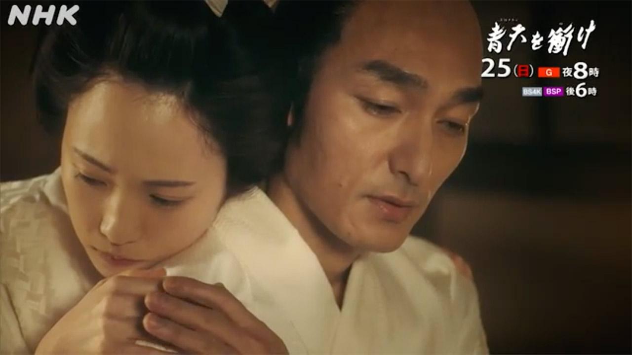 川栄李奈出演、NHK大河ドラマ「青天を衝け」第11回:横濱焼き討ち計画
