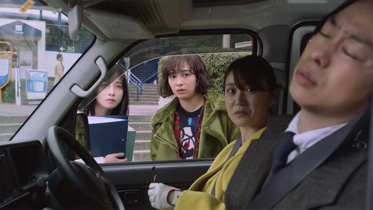 大島優子出演、日曜ドラマ「ネメシス」第3話:美女と爆弾と遊園地