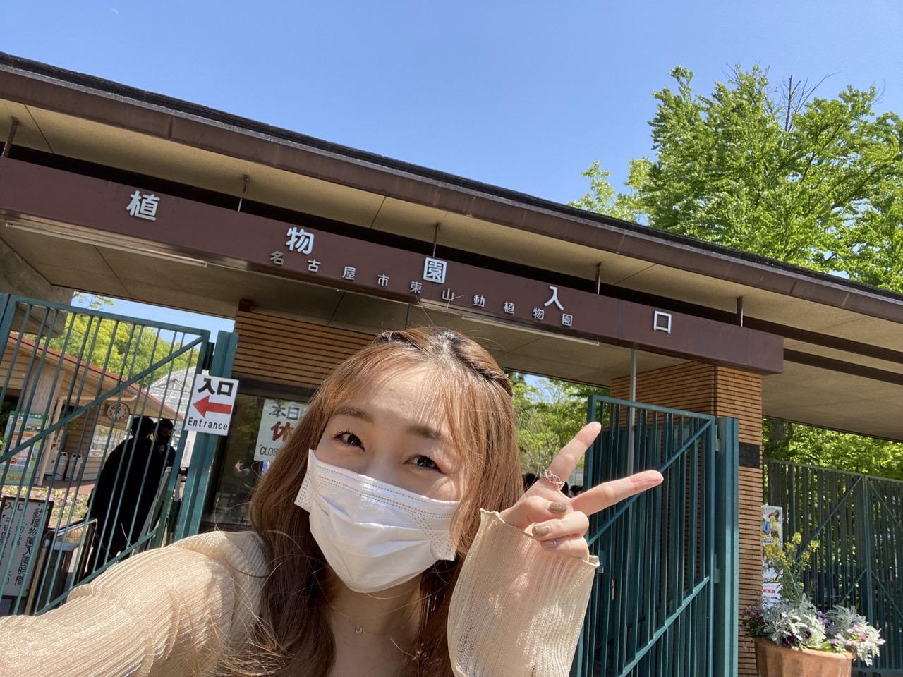 SKE48 須田亜香里が「スイッチ!」に出演!東海地方新スポットSP【東海テレビ】