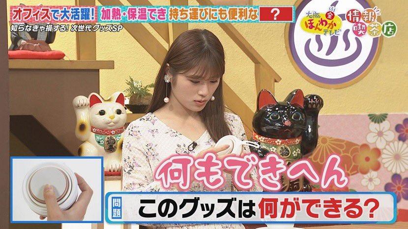 NMB48 渋谷凪咲、福本愛菜が「大阪ほんわかテレビ」に出演!【読売テレビ】