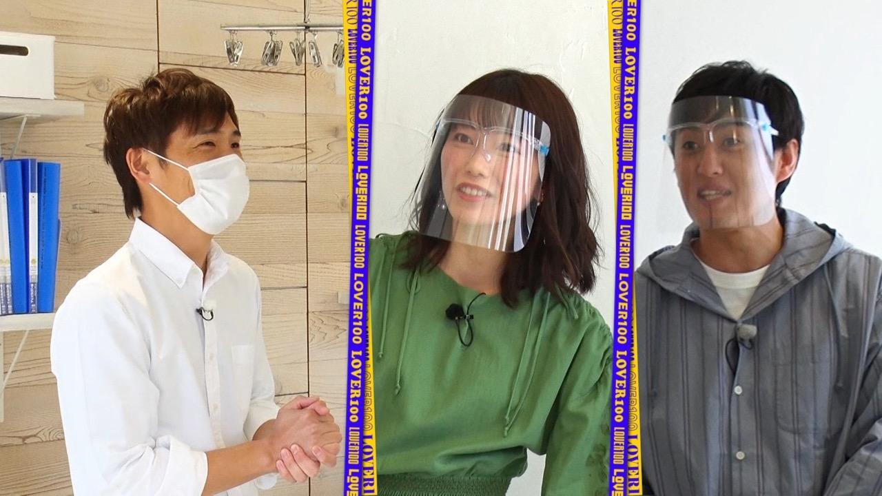 AKB48 横山由依が「教えてもらう前と後」に出演!洗濯王子絶賛の神アイテムをリポート!