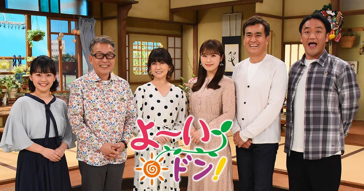 NMB48 渋谷凪咲が「よ〜いドン!」に出演!【2021.7.6 9:50〜 カンテレ】