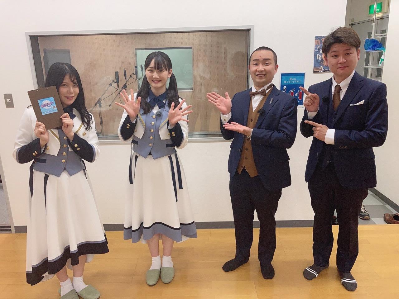 「せとチャレ!STU48」#152:運気アップ!!開運(秘)旅ゲン担ぎツアー パワースポット巡り【広島ホームテレビ】