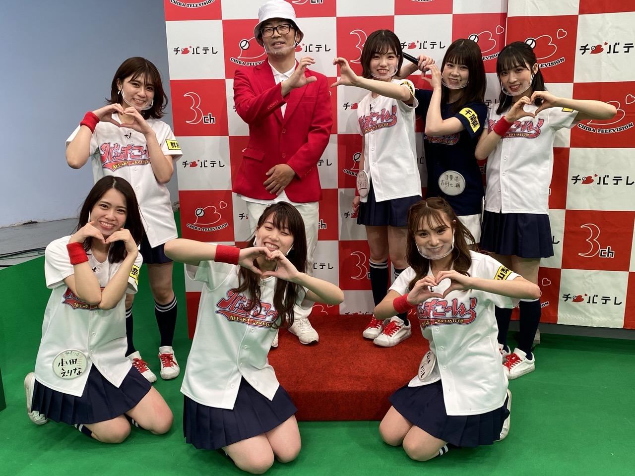 「AKB48チーム8のKANTO白書 バッチこーい!」#87:バッチバチ!祝!チーム8ツアーファイナル【チバテレ】
