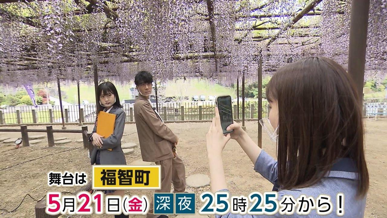 「HKTのピシャっと48」#8:松岡菜摘&松岡はなが福智町をPR!【テレビ西日本】