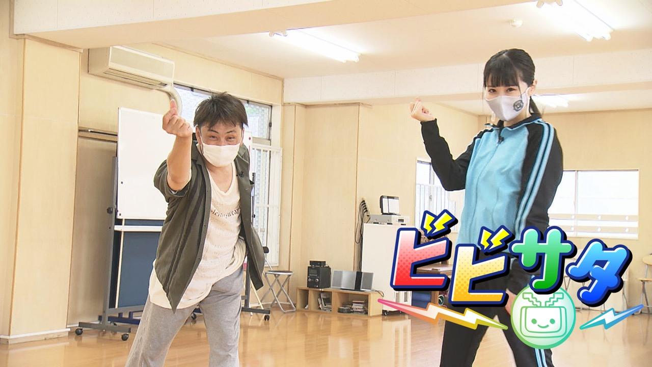 STU48 中村舞が「ビビサタ」に出演!家族で楽しく身体を動かせて簡単にできるダンスに挑戦!【テレビ愛媛】