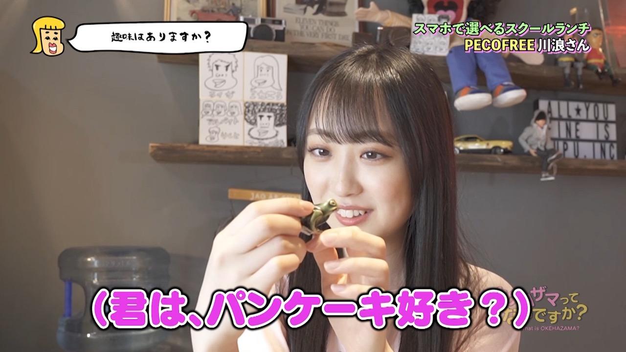 HKT48 渡部愛加里&運上弘菜が「オケハザマってなんですか?」に出演!【RKB毎日放送】