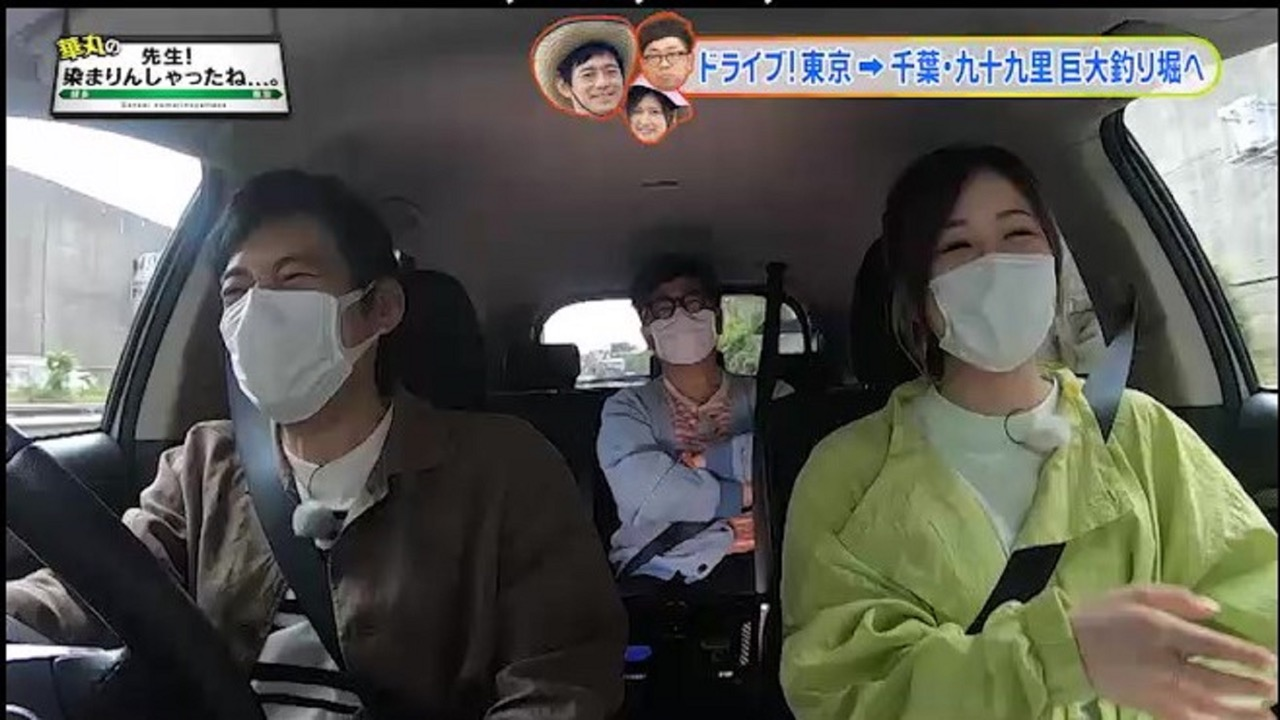AKB48 大家志津香が『華丸の「先生!染まりんしゃったね…。」』にゲスト出演!【RKB毎日放送】