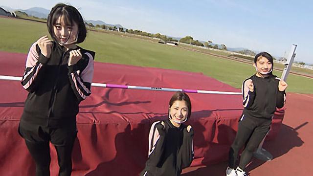 「HKT青春体育部!」#87:今田美奈・市村愛里・後藤陽菜乃が走り高跳びに挑戦!【KBC九州朝日放送】