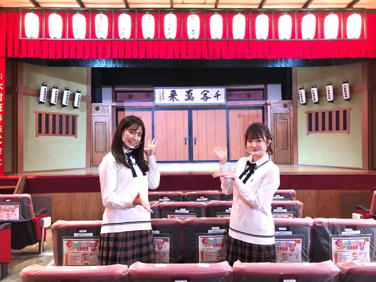 「SKE48は君と歌いたい」荒井優希&江籠裕奈が大須演芸場を訪れる【東海テレビ】