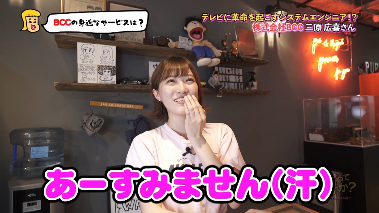 HKT48 坂本愛玲菜&渡部愛加里が「オケハザマってなんですか?」に出演!【RKB毎日放送】