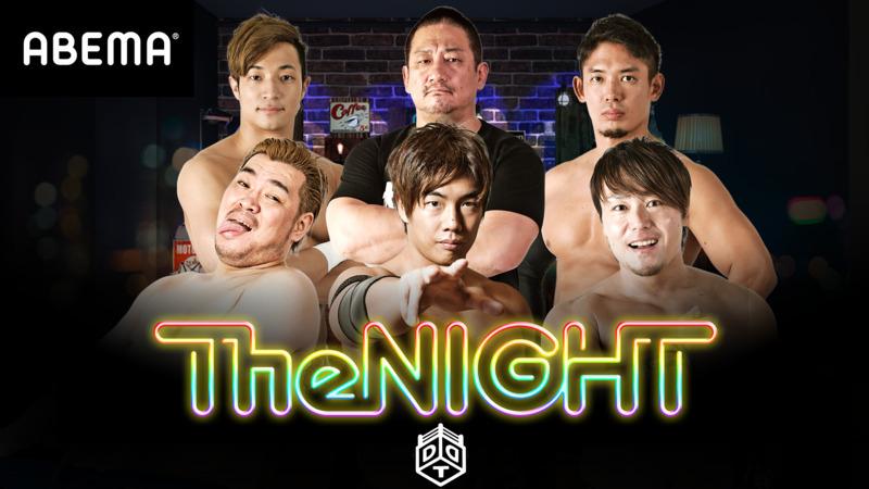 SKE48 荒井優希が「DDTの木曜TheNIGHT」#138に出演!24時からABEMA配信!