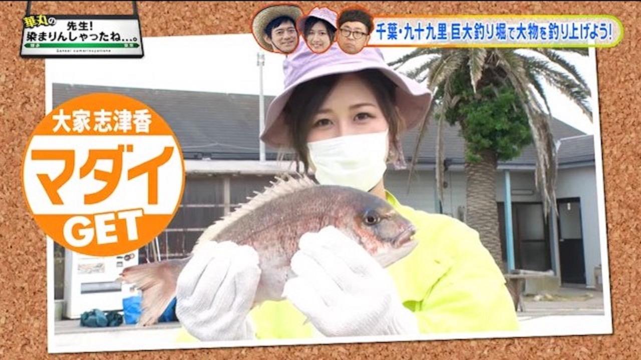 AKB48 大家志津香が『華丸の「先生!染まりんしゃったね…。」』にゲスト出演!千葉・九十九里の巨大釣り堀で大物を釣り上げよう!【RKB毎日放送】