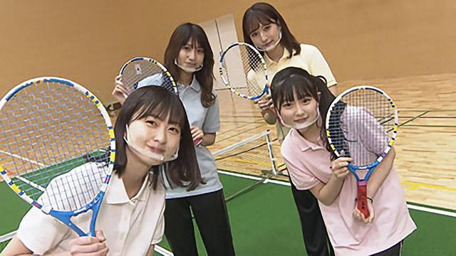 「HKT青春体育部!」#88:栗原紗英・山下エミリー・松岡はな・石橋颯がバウンドテニスに挑戦!【KBC九州朝日放送】