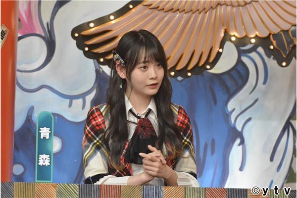 AKB48 チーム8 横山結衣が「秘密のケンミンSHOW極」にゲスト出演!