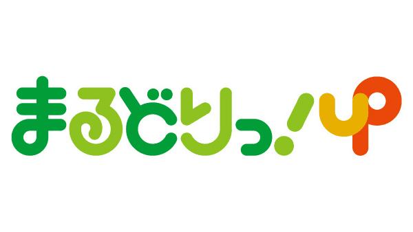 NGT48 安藤千伽奈が「まるどりっ!UP」にゲスト出演!【2021.7.10 9:30〜 UX新潟テレビ21】