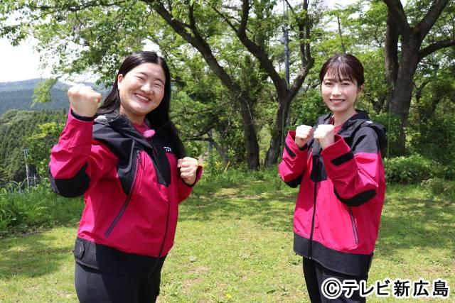 AKB48 横山由依が「ニッポンを釣りたい!釣って食べて寝たいだけ。」に出演!ガンバレルーヤと茨城県の秘境エリアへ!