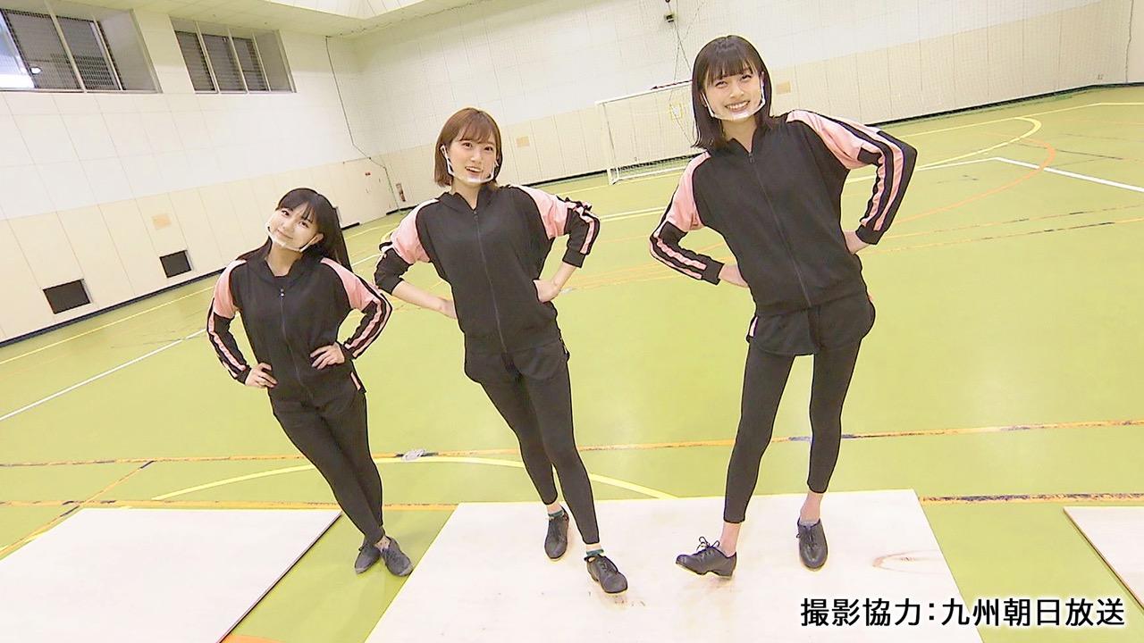 「HKT青春体育部!」#91:田中美久・坂本愛玲菜・松岡はながタップダンスに挑戦!【KBC九州朝日放送】