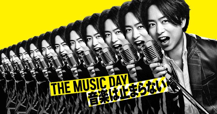 AKB48が日テレ系音楽の祭典「THE MUSIC DAY 2021」に出演!8時間生放送!【2021.7.3 15:00〜】