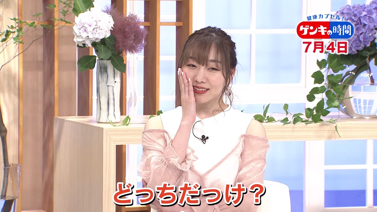 SKE48 須田亜香里が「健康カプセル!ゲンキの時間」にゲスト出演!知っておきたい胃の知識【2021.7.4 7:00〜 TBS】