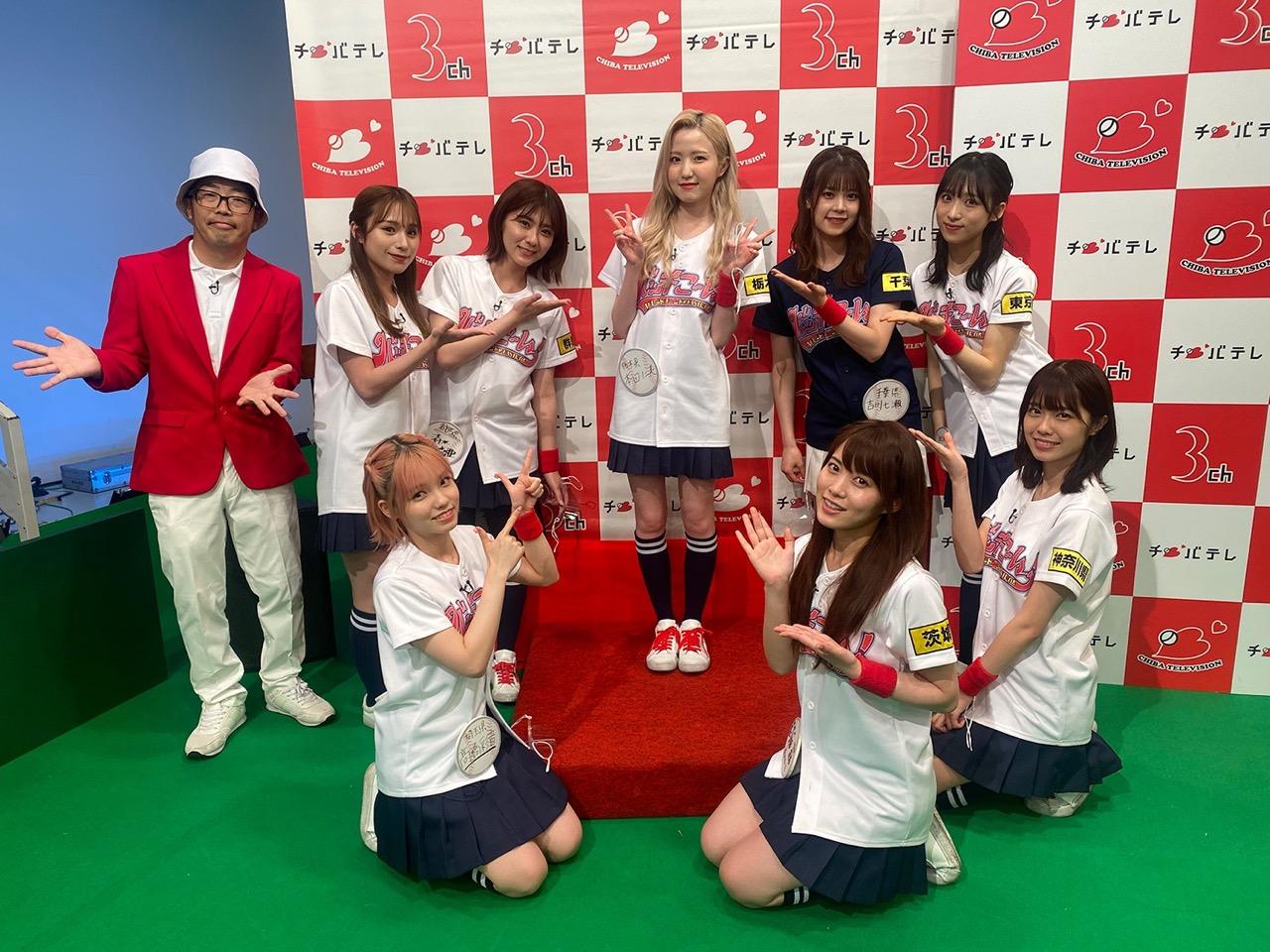 「AKB48チーム8のKANTO白書 バッチこーい!」#90:ひぃちゃんお帰りなさい記念!バッチバチ!バッチこい2年半のキセキ!【2021.7.4 23:30〜 チバテレ】