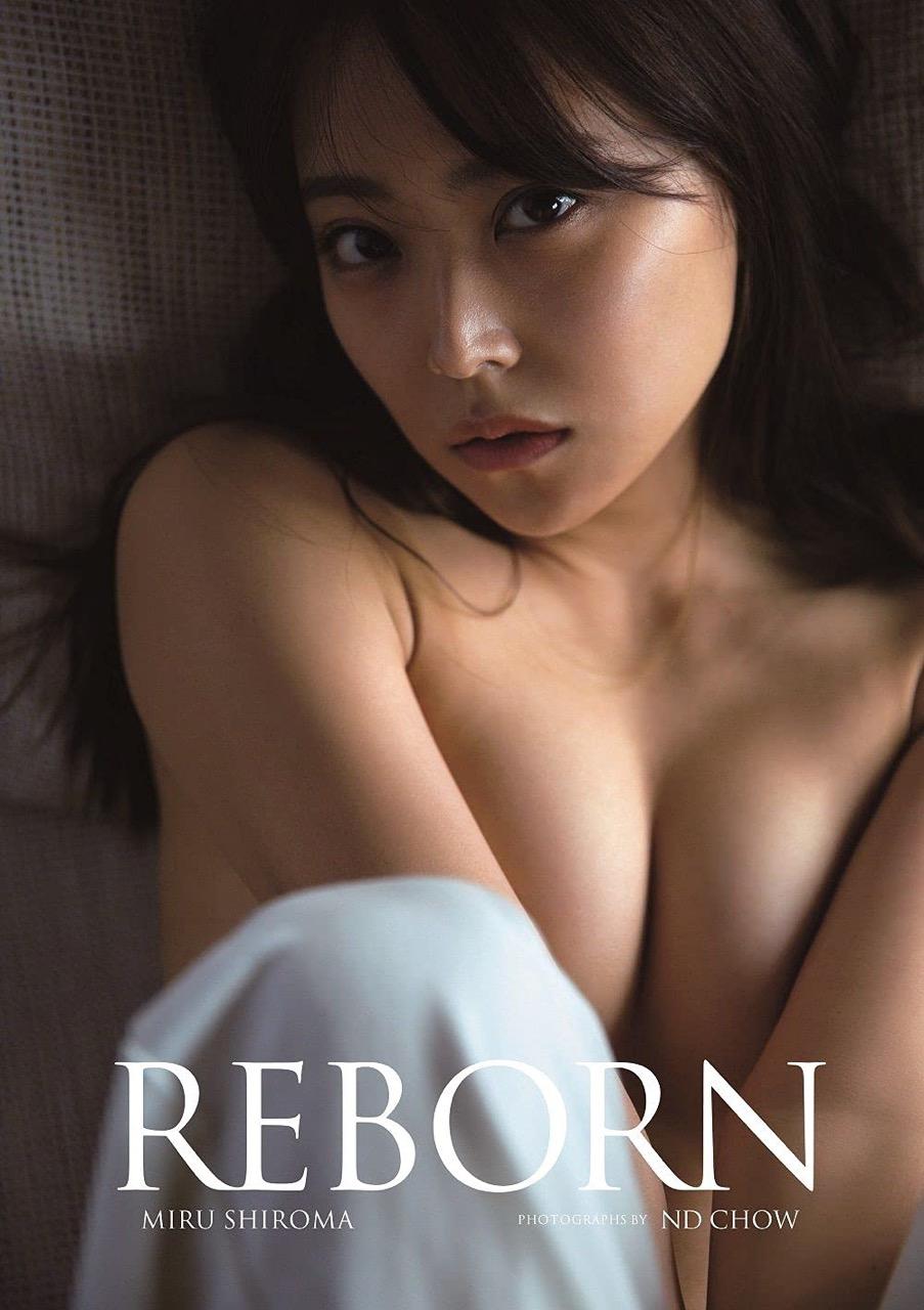 白間美瑠 NMB48卒業記念写真集「REBORN」7/7発売!