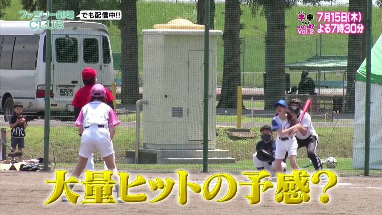 「AKB48 ネ申テレビ シーズン37」Vol.2:チームKよ、ヒットを狙え! 後編【2021.7.15 19:30〜 ファミリー劇場】