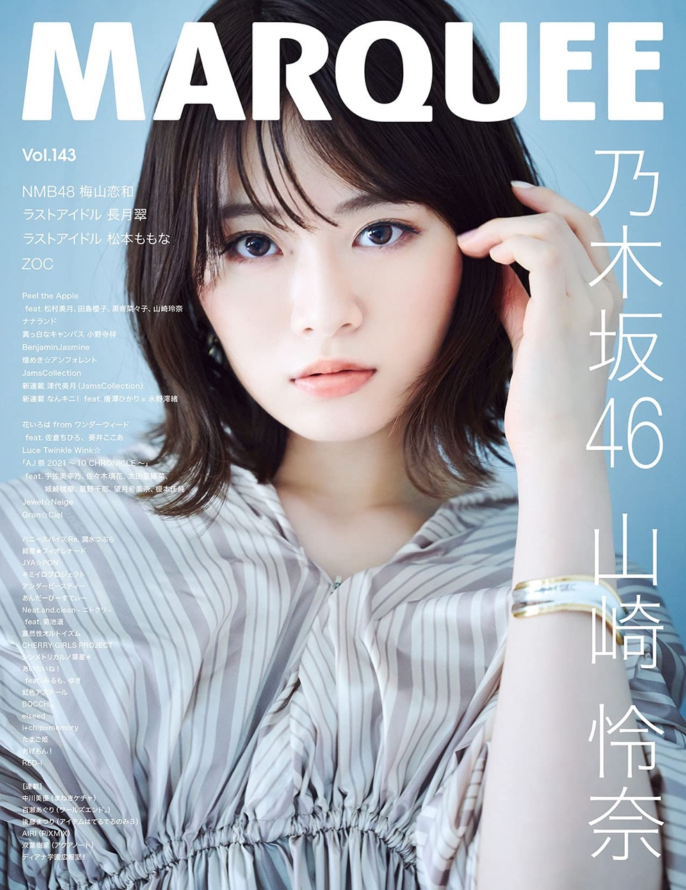 MARQUEE Vol.143