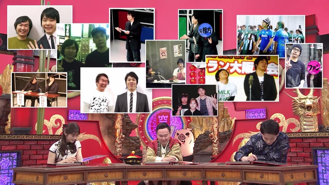 NMB48 渋谷凪咲出演「かまいたちの机上の空論城」かまいたち(秘)ヒストリー!テレビ初出し貴重写真が続々【2021.7.31 17:00〜 関西テレビ】