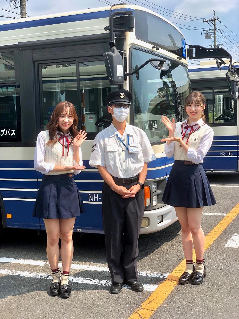 「SKE48とちょっとそこまで」菅原茉椰&日高優月が市バス運転士の男性と出会う②【2021.8.17 21:54〜 東海テレビ】