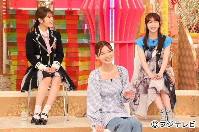NMB48 渋谷凪咲、峯岸みなみが「ホンマでっか!?TV」にゲスト出演!売れっ子の意外な悩みSP【2021.8.18 21:00〜 フジテレビ】