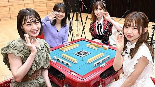 AKB48 チーム8 永野芹佳が「かなりんのトップ目とれるカナ?」に出演!【2021.8.21 24:00〜 TBSチャンネル1】