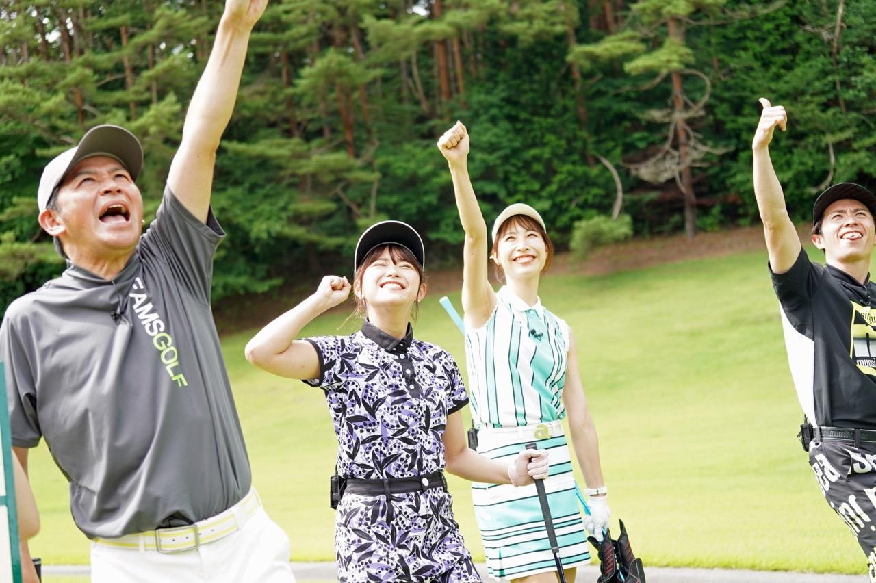SKE48 山内鈴蘭出演「みんなでBINGOLF」グアムまで残りミッション3つ!【2021.9.2 25:35〜 テレビ東京】