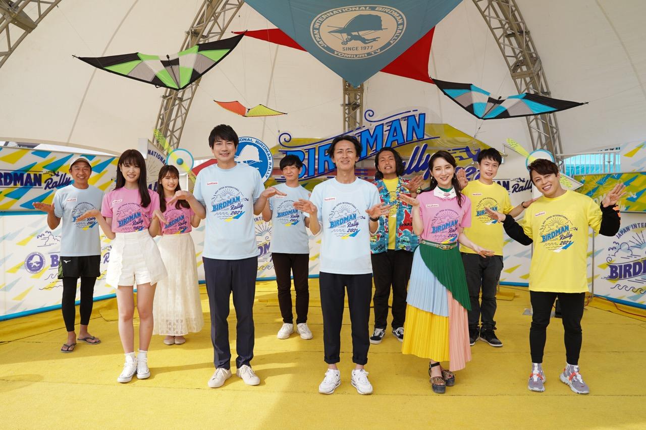 NMB48 渋谷凪咲が「鳥人間コンテスト2021」に出演!【2021.9.2 19:00〜 日本テレビ】