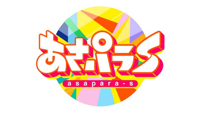 峯岸みなみが「あさパラS」に生出演!【2021.9.4 9:25〜 読売テレビ】