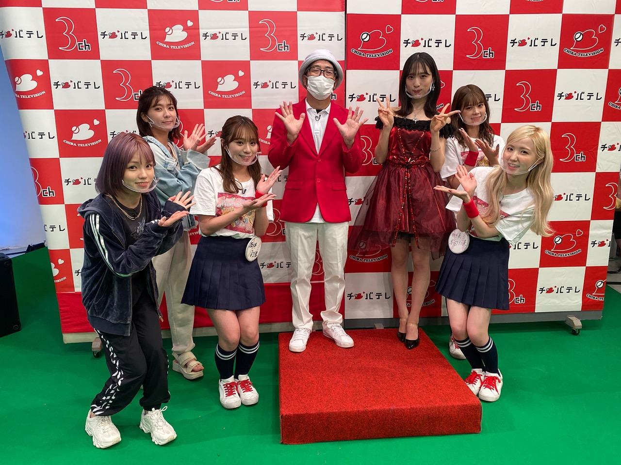「AKB48チーム8のKANTO白書 バッチこーい!」#94:バッチバチ!エイトの日ウワサ大検証SP!【2021.9.5 23:30〜 千葉テレビ】