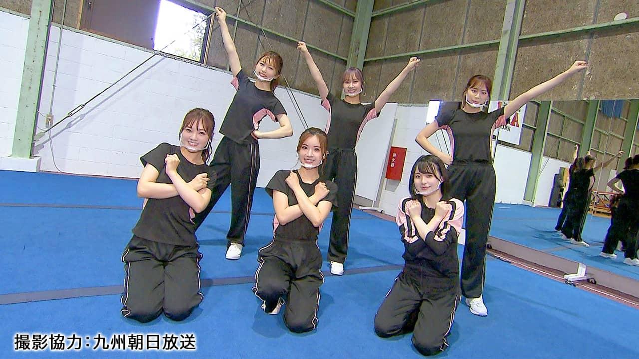 「HKT青春体育部!」#101:チアリーディングでエールを送りたい! 前編【2021.9.5 25:00〜 KBC】