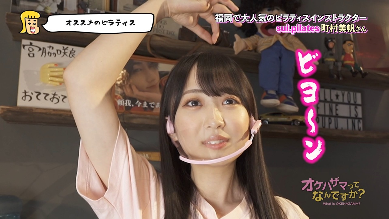 HKT48 坂本愛玲菜&渡部愛加里が「オケハザマってなんですか?」に出演!【2021.9.7 25:25〜 RKB】