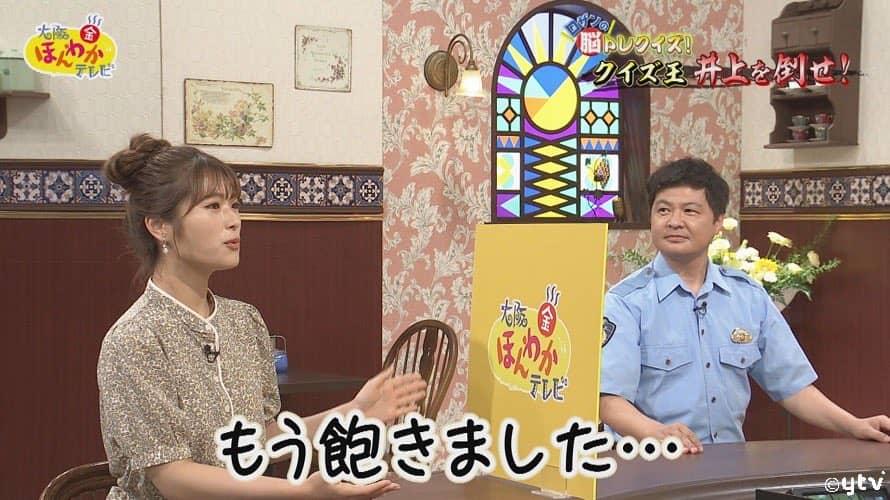 NMB48 渋谷凪咲、福本愛菜が「大阪ほんわかテレビ」に出演!【2021.9.10 19:00〜 読売テレビ】