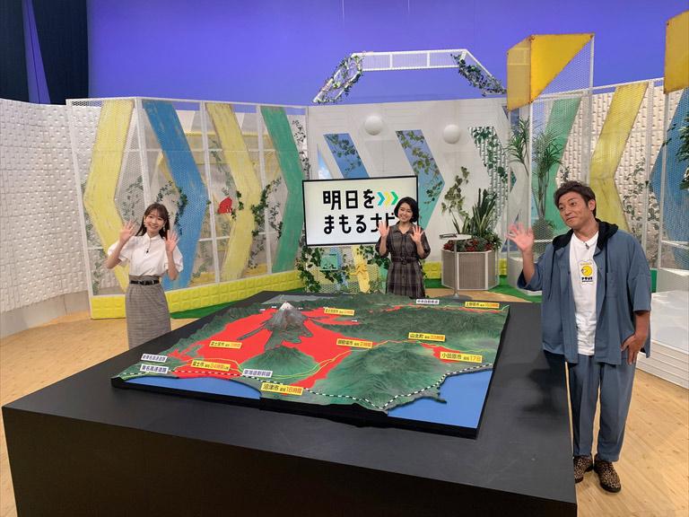 AKB48 柏木由紀が「明日をまもるナビ」にゲスト出演!徹底検証 富士山噴火【2021.9.12 10:05〜 NHK総合】