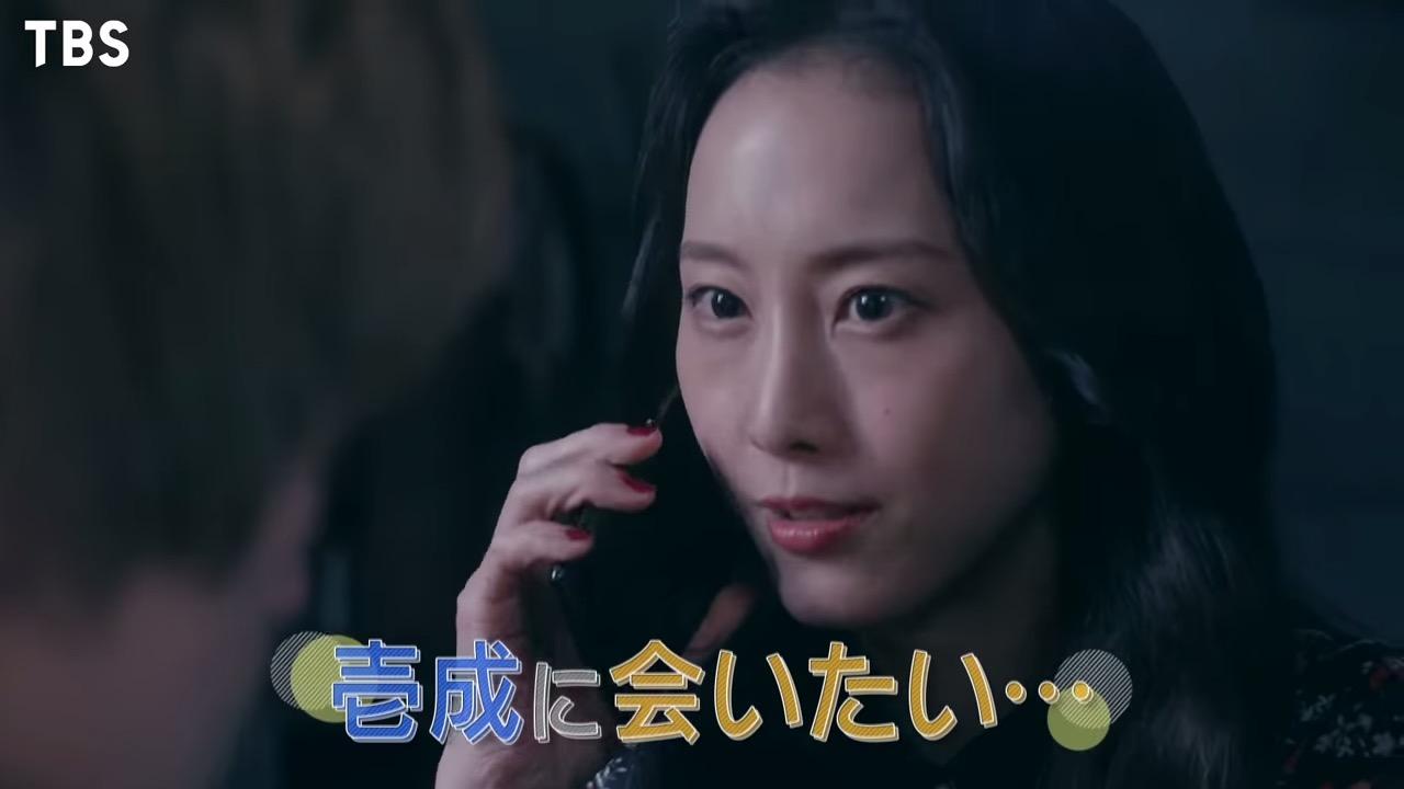 松井玲奈出演、火曜ドラマ「プロミス・シンデレラ」最終話【2021.9.14 22:00〜 TBS】
