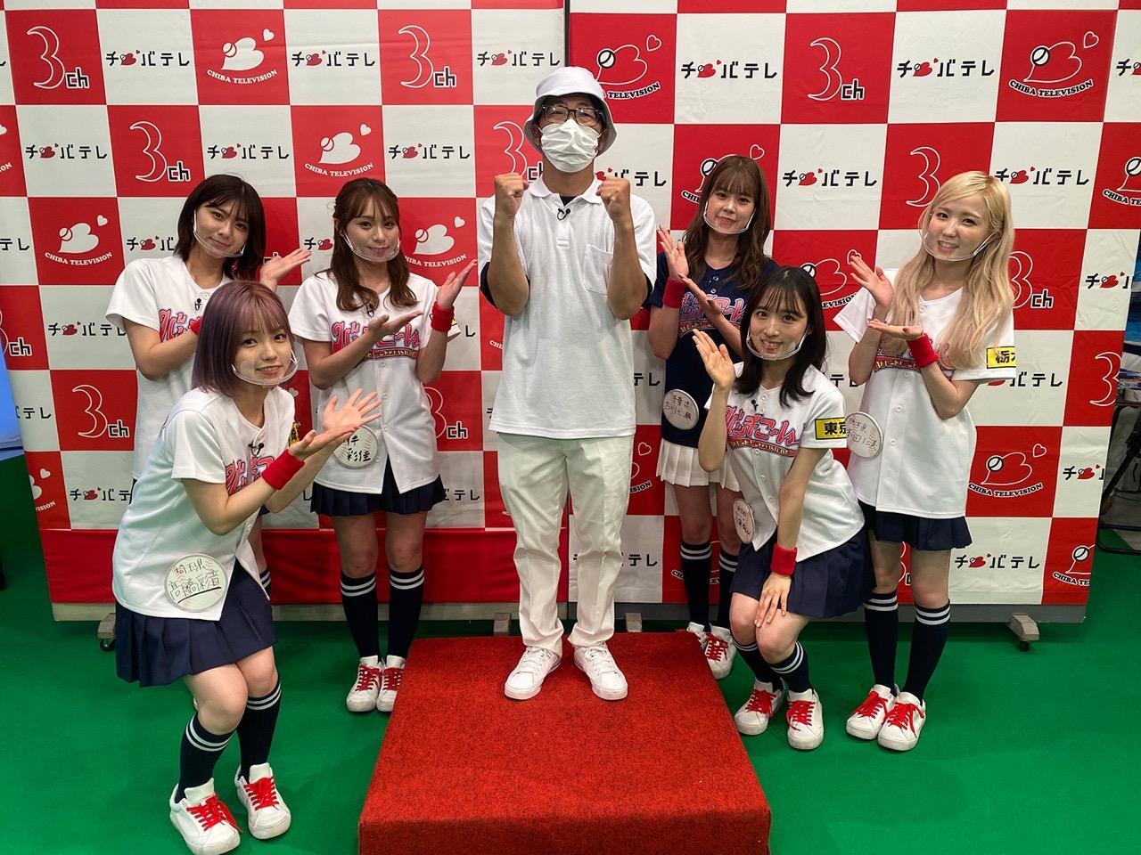 「AKB48チーム8のKANTO白書 バッチこーい!」#96:バッチバチ!5年目突入記念!拓ちゃんとチバテレてくてく散歩!【2021.10.3 23:30〜 千葉テレビ】